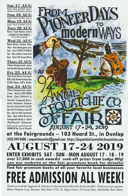 Dunlap News - Sequatchie County Fair is Aug  17-24
